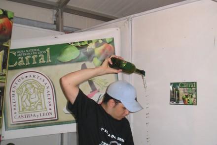 Chantada 2007